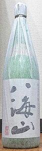 【ケース販売】 八海山(はっかいさん) 純米大吟醸 1800ml×5本 新潟の地酒 八海山のくにの人と自然がつくりだした【新商品】