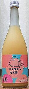 すてきな桃酒 720ml【麻原酒造】【すてきなシリーズ】【無香料】【無着色】【果汁たっぷり】【フルーティー】【フレッシュ】