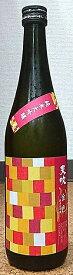 天吹 (あまぶき) 純米大吟醸 金色 720ml 【天吹酒造】【佐賀県】【日本酒】【花酵母】