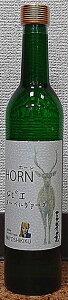 三芳菊(みよしきく) ジビエ ヌーベルヴァーグ HORN ホーン 500ml 【徳島県】【三芳菊酒造】【ジビエに合う日本酒】【火入れ】