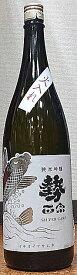 勢正宗 (いきおいまさむね) 純米吟醸 Silver CARP 1800ml 【丸世酒造店】【長野県】【数量限定】【59醸】【定番】