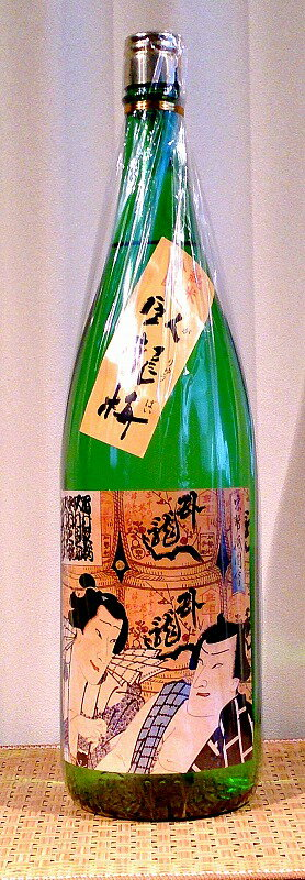 臥龍梅(がりゅうばい) 純米吟醸 1800ml【三和酒造】静岡県