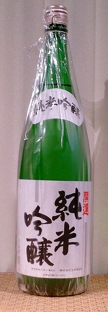 開運(かいうん) 純米吟醸 1800ml【土井酒造場】【静岡県】