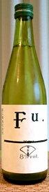 富久錦(ふくにしき) Fu(ふ) 500ml 純米原酒【日本酒】【兵庫県】