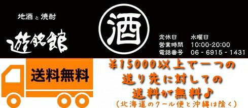 猫魔の雫(ねこまのしずく)純米吟醸無濾過生原酒1800ml【末廣酒造】