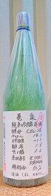 亀泉(かめいずみ) 純米吟醸生原酒 CEL(セル)-24 八反錦 1800ml【R1BY】【高知県】【亀泉酒造】