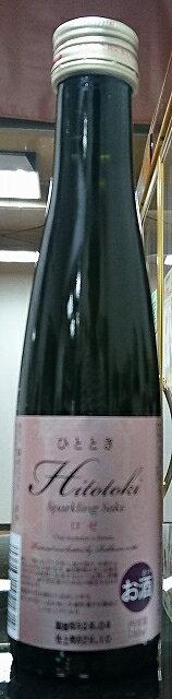 六歌仙 ひととき ロゼ 発泡純米酒 180ml【山形県】【ピンク】【瓶内二次醗酵】【紫黒米】【和製シャンパーニュ】