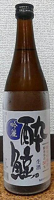 酔鯨(すいげい) 純米吟醸 吟麗 生酒 720ml【酔鯨酒造】【高知県】