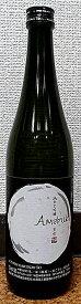 天吹 (あまぶき) 純米大吟醸 ホワイト 720ml 【天吹酒造】【佐賀県】【日本酒】【花酵母】