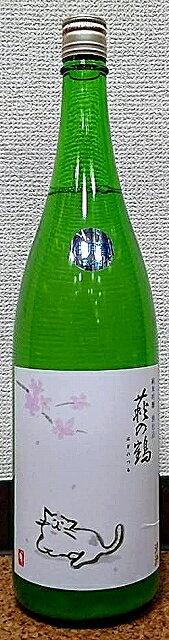 萩の鶴(はぎのつる) しぼりたて 純米吟醸別仕込 生原酒(うすにごり)1800ml【萩野酒造】【宮城県】【白猫】【猫ラベル】【30BY】【桜】【花見】