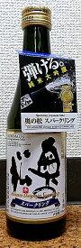 奥の松 純米大吟醸 スパークリング 290ml 福島県 シャンパン製法 奥の松酒造