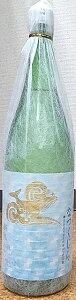 酔鯨(すいげい) 純米吟醸 なつくじら 原酒 1800ml【酔鯨酒造】【高知県】