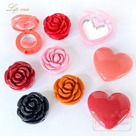 リップケース 薔薇 ハート 2種10色 2個 case44