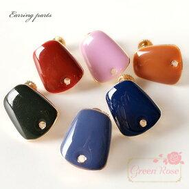 大人カラーのイヤリング金具 全6色 10個 /ネジ式/カン付/アクセサリー/パーツ/材料/kanagu356