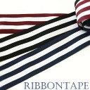 【ゆうパケット可】ハンドメイド♪ストライプ♪グログラン♪両面♪リボンテープ♪約36mm幅☆アクセサリー/パーツ/ハンドメイド/リボン/ラッピング/Ribbont...