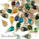 ガラスストーンのしずくフラワーチャーム 2種18色 2個 メタル 小花 金属 ピアス アクセサリー 材料 J6-3044