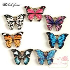 金属チャーム プリントバタフライ 全9色 10個 蝶 カラーチャーム アクセサリーパーツ 材料 J6-4398
