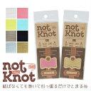 【ゆうパケット可】結ばなくても巻いて引っ張るだけでとまる糸 フジックス ノットノット 1g 1個 8色 /仮どめ/ラッピン…
