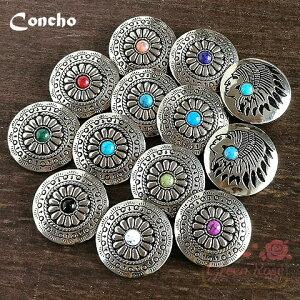 ネジ式コンチョ ボタン 全13色 1個 シルバー レザークラフト 革 ハンドメイド 装飾 ケース アンティーク風 インディアン アクセサリーパーツ YM1-1639