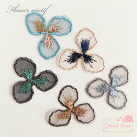 刺繍レースフラワーモチーフ  10個 /全5色/3弁花/アクセサリー パーツ/ワッペン/材料/motif263