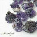 【ゆうパケット可】天然石♪アメジストのラフロック♪穴なし♪2個★紫水晶/半貴石/ジェムストーン/アクセサリー/パー…
