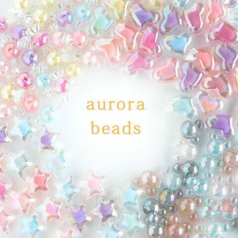 オーロラアクリルビーズ 全4種類 ミックスカラー 50g/プラスチック/オーロラ/アクリル/ハート/マウス/スター/キャンディ/ヘアアクセ/キッズ/ピアス/アクセサリー/材料/beads597