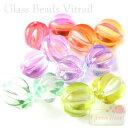 【卸売り】単価16.8円 ヴィトライユのガラスビーズ メロンラウンド 6色 10個/ビーズ/ガラス/アクセサリー/パーツ/材料…