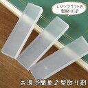 【レジン材料】ハンドメイド用♪お湯で簡単♪型取り剤 ♪1個☆ 型どり/レジン型/UVレジン/レジンクラフト/mold-45