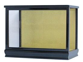 人形ケース 高砂3524 間口35×奥行19×高さ24cm(ケース内寸)ガラスケース 黒桑塗り 木製 戸付 高砂人形 結納