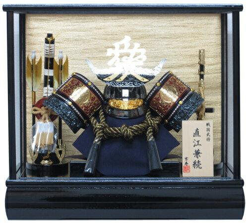 五月人形 12号直江兜ケース飾りYN32726GKC 直江兼続 愛 五月人形ケース(木製弓太刀付)兜飾り kabuto