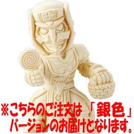 08b:デネブイマジン(銀) 仮面ライダーワールドクロニクル STAGE3 バンダイ 食玩
