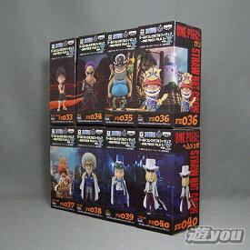 ワンピース ワールドコレクタブルフィギュア-ONE PIECE FILM Z-vol.5 全8種セット バンプレスト プライズ