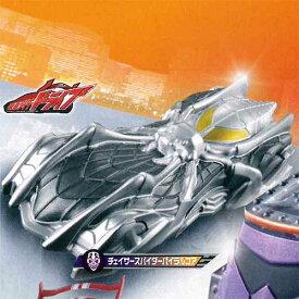 仮面ライダードライブ ガシャポンシフトカー06 5:チェイサースパイダーバイラルコア バンダイ ガチャポン