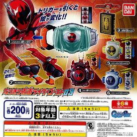 仮面ライダーゴースト なりきり仮面ライダーゴースト03 全6種+ディスプレイ台紙セット バンダイ ガチャポン