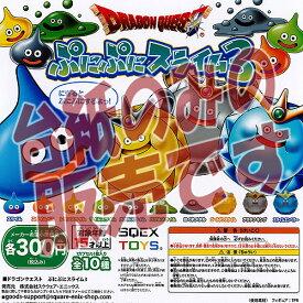 【非売品ディスプレイ台紙】ドラゴンクエスト ぷにぷにスライム3 スクウェア・エニックス ガチャポン ガチャガチャ ガシャポン