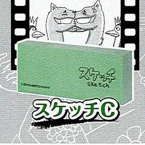 鉄拳作 パラパラ漫画付箋紙 -スケッチ編- 3:スケッチC バンダイ ガチャポン