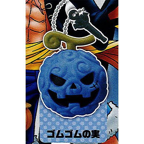 ワンピース ダブルジャックマスコット in ハロウィーン 4:ゴムゴムの実 バンダイ ガチャポン