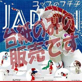 【非売品ディスプレイ台紙】コップのフチ子 JAPAN 奇譚クラブ ガチャポン ガチャガチャ ガシャポン