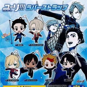 ユーリ!!! ON ICE ラバーストラップ 全6種+ディスプレイ台紙セット ブシロード ガチャポン ガチャガチャ ガシャポン