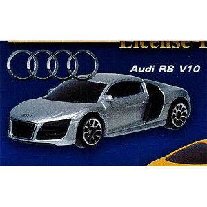 正規ライセンス ダイキャストミニカー 3:Audi R8 V10 車 エール ガチャポン ガチャガチャ ガシャポン