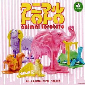 パンダの穴 アニマルトロトロ animal torotoro 全5種+ディスプレイ台紙セット 動物キャラクター タカラトミーアーツ ガチャポン ガチャガチャ