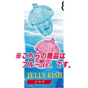 立体クリアパズル キーホルダー 9:クラゲ(JELLYFISH/ブルー) ジング ガチャポン ガチャガチャ ガシャポン