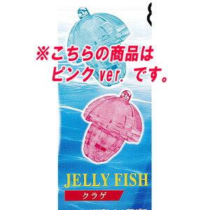 立体クリアパズル キーホルダー 10:クラゲ(JELLYFISH/ピンク) ジング ガチャポン ガチャガチャ ガシャポン