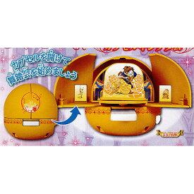 ディズニープリンセス カプセルキングダム 1:美女と野獣 タカラトミーアーツ ガチャポン ガチャガチャ ガシャポン