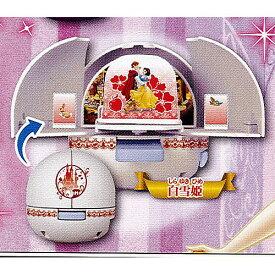 ディズニープリンセス カプセルキングダム 5:白雪姫 タカラトミーアーツ ガチャポン ガチャガチャ ガシャポン