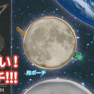 サイエンステクニカラー MONO 天体観測 ハンカチ & ポーチ 5:月ポーチ いきもん ガチャポン ガチャガチャ ガシャポン
