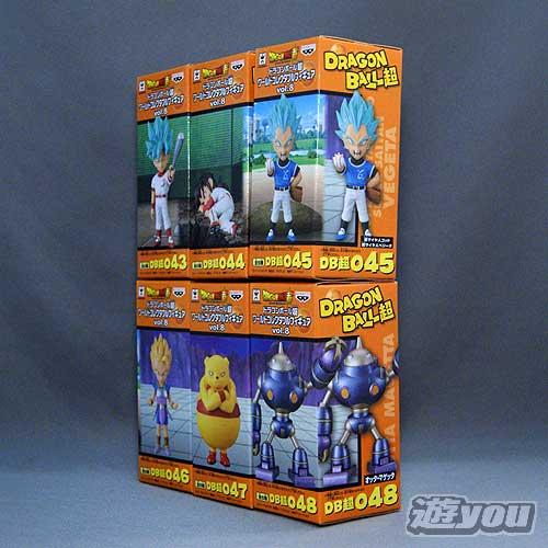 ドラゴンボール超 ワールドコレクタブルフィギュア vol.8 全6種セット バンプレスト プライズ