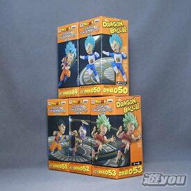 ドラゴンボール超 ワールドコレクタブルフィギュア vol.9 5種セット バンプレスト プライズ