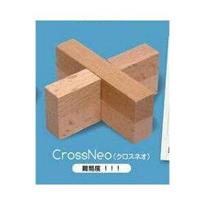 挑め ウッドパズル 5:CrossNeo (クロスネオ/難易度!!!) WOOD PUZZLE アイピーフォー ガチャポン ガチャガチャ ガシャポン