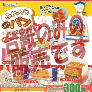 【非売品ディスプレイ台紙】ふわふわ mini パンマスコット 7 J.DREAM ガチャポン ガチャガチャ ガシャポン